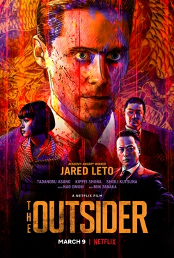 : The Outsider