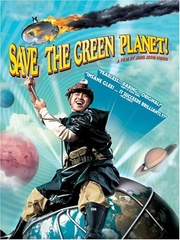 : Save the Green Planet!